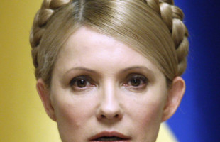 Ukraine's Prime Minister and presidential candidate Tymoshenko chairs a cabinet meeting in Kiev